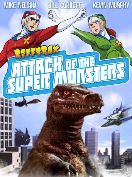 [Image: AttackOfTheSupermonsters_Poster.jpg]